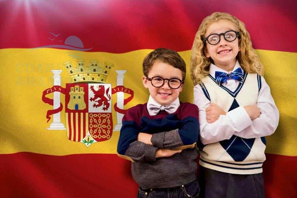 Колумб – это плохо, BLM – хорошо: в сфере образования Испании произошли большие изменения